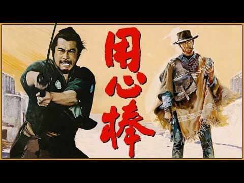 Fistful of Dollars (1964) – The Mind Reels