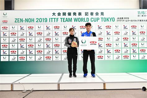 Everything you need know about the ZEN-NOH 2019 ITTF Team
